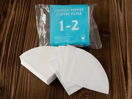 コットンパワーフィルター円錐タイプ 1~2人用
